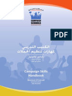 Campaign Skills Handbook_AR
