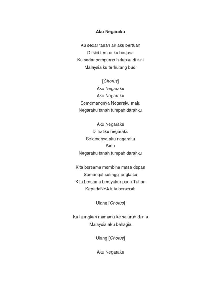 Lirik Lagu Aku Negaraku