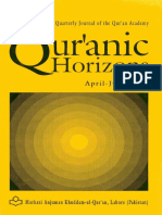 02-The Quranic Horizons (April - June 1996)