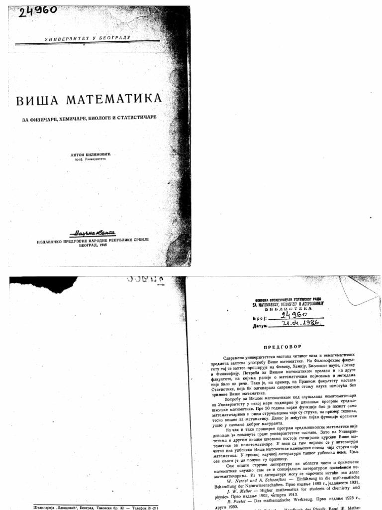 Visa matematika 2 pdf #1: