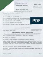 GS1_0.pdf