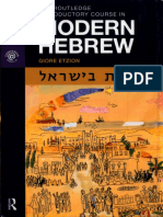 Assimil Hebrew Pdf