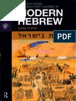 Assimil Hebrew Pdf