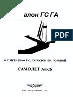 An_26_KiE.pdf