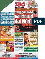 Rivira Daily Paper