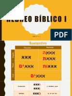 Hebreo Bíblico I 2017 - I