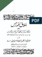 226642_ak-laqi_nqwmajis.pdf