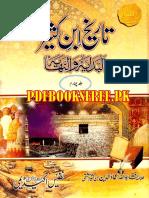 Tarikh-ibn-Kaseer-4