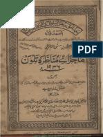 Majra Munazira Talwan