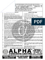 SSC Maths Mains Model paper 1