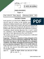 IAS Mains Philosophy 2012