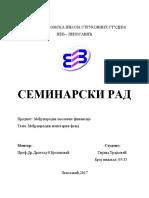 Међународни монетарни фонд