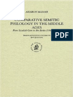 [Aaron Maman] Comparative Semitic Philology in the middle ages