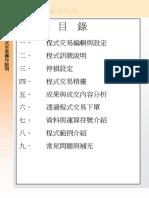 pro-tradeqwe.pdf
