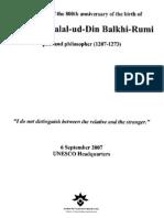 Ballanfat Rumi UNESCO