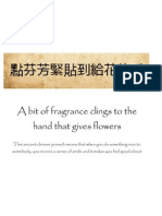 A Chinese Proverb