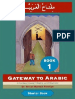 GateWay to Arabic Book 1_text