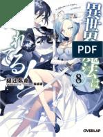 Isekai Mahou Volume 8