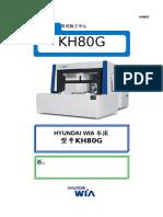 HMC_KH80G_ver3.0_CN