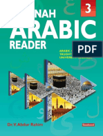 Madinah Arabic Reader Book3