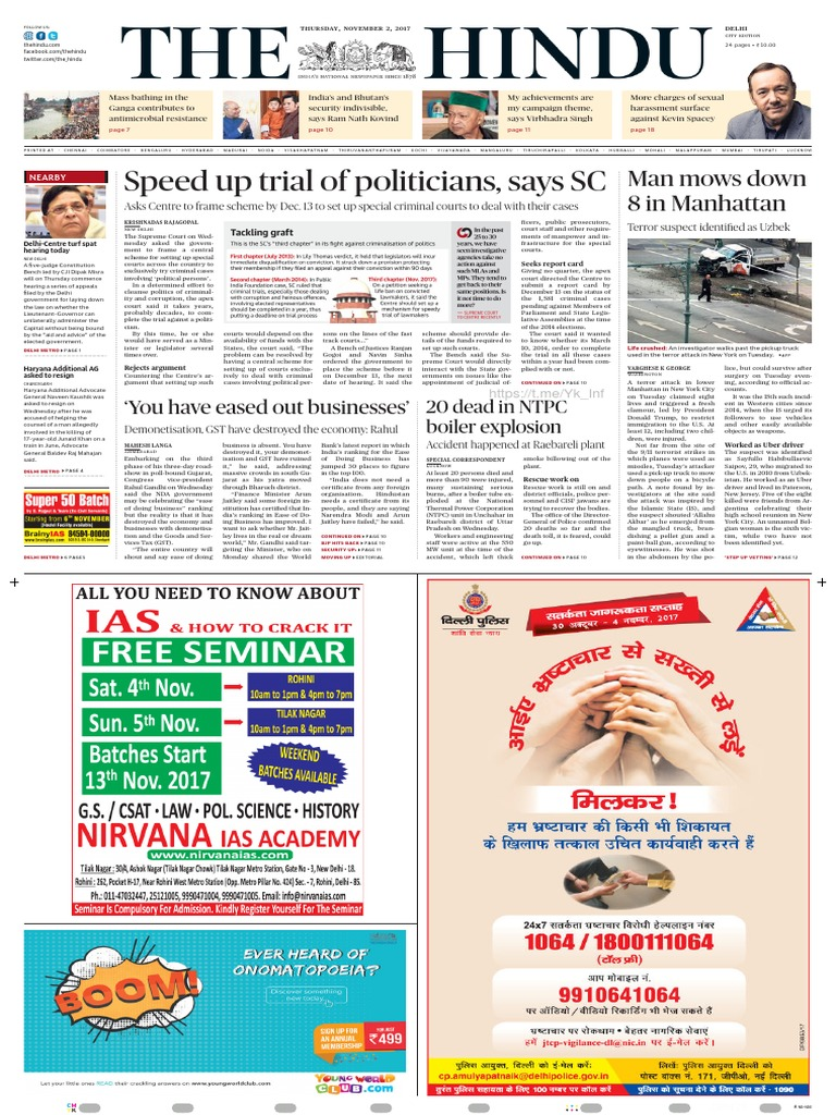 02 11 2017 The Hindu Shashi Thakur Link 1 Independent India