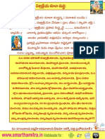 Datta Mala Mantra