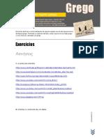 Lição 15 - Exercícios.pdf