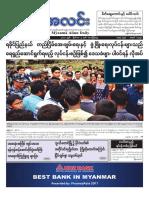 Myanma Alinn Daily_ 3 November 2017 Newpapers.pdf
