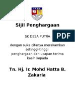 Sijil Penghargaan2012
