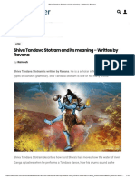 Shiva Tandava Stotram and Its Meaning - Written by Ravana