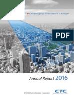 Public Annual Report Sample