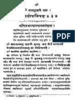 Kathopanisad-maniprabha