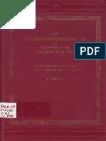 Jaffna-Yalpanavaiyaka-Maalai.pdf