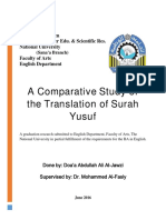 A Comparative Study of the Translation of Surah Yusuf