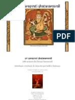 Os 108 nomes em louvor à Deusa Sarasvatī