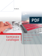 TechnicalCatalogue-2016_BG-EN_web.pdf