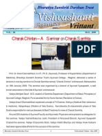 May2009Newsletter 1 .PDF Final_51
