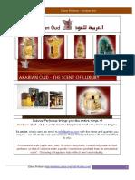 Zahras Perfumes - Arabian Oud