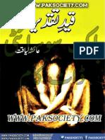 Qaid e Taqdeer by Ayesha Liaqat