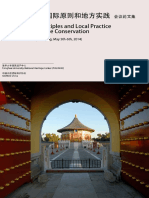 International Principles and Local Practices