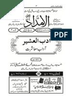 3-2016 mualana ashraf ali thanvi saib