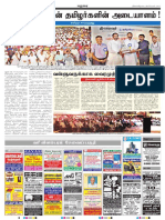Dinamani Madurai 20-02-2017 Page 2