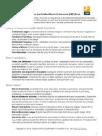 CBPStudyGuide.pdf