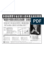 jc - FF 082910 flyer[1]
