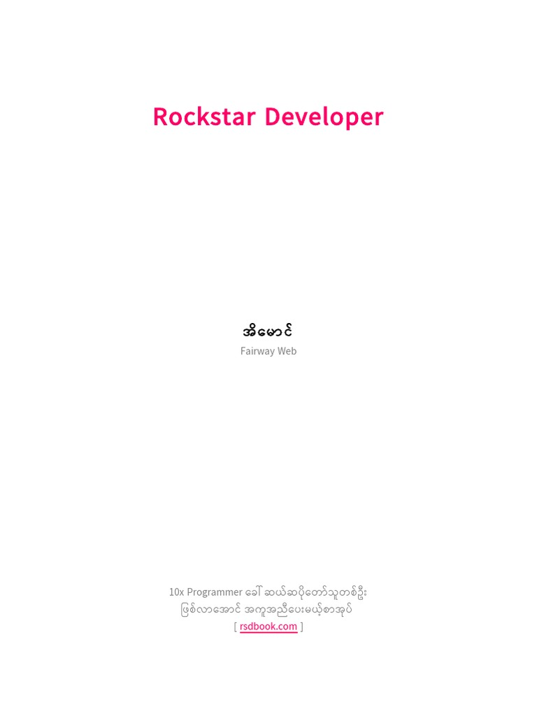 Rockstar Developer by Ei maung