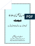1433050817 Teen Talaq.pdf