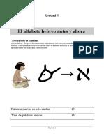 Biblical_A01_student_Es.doc