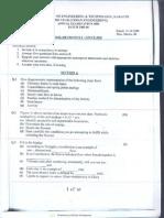 Soil Mechanics-1 Past Papers
