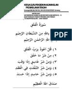 Materi Khat Q.S. Al Falaq MAPSI 19 Blora