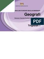 08 DSKP KSSM Tingkatan 1 Geografi (1)